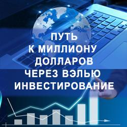 Фото к тренингу по инвестированию на фондовом рынке от Международной Академии Инвестиций Игоря Васильева