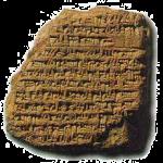 7 правил финансовой грамотности от древних вавилонян