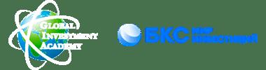 Лого БКС и Global Investment Academy