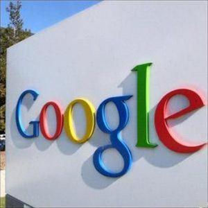 Картинка к статье с историей Google (Гугл) – компании с мировым именем, сайт Международной Академии Инвестиций