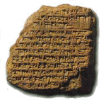 Картинка к статье с кратким описанием книги «Самый богатый человек в Вавилоне» Джорджа С. Клейсона на сайте Международной Академии Инвестиций